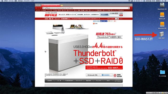 SSD-WAT.jpg