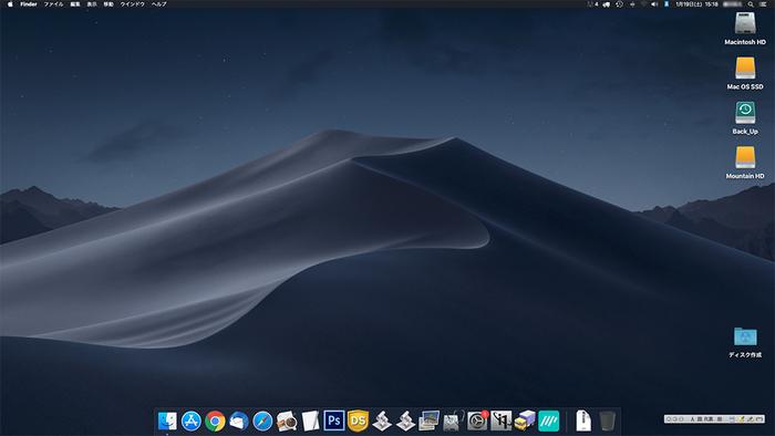 mac OS_Mojave_1.jpg
