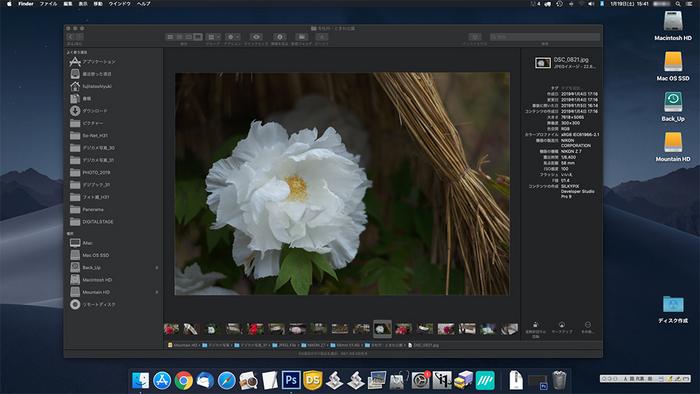 mac OS_Mojave_3.jpg